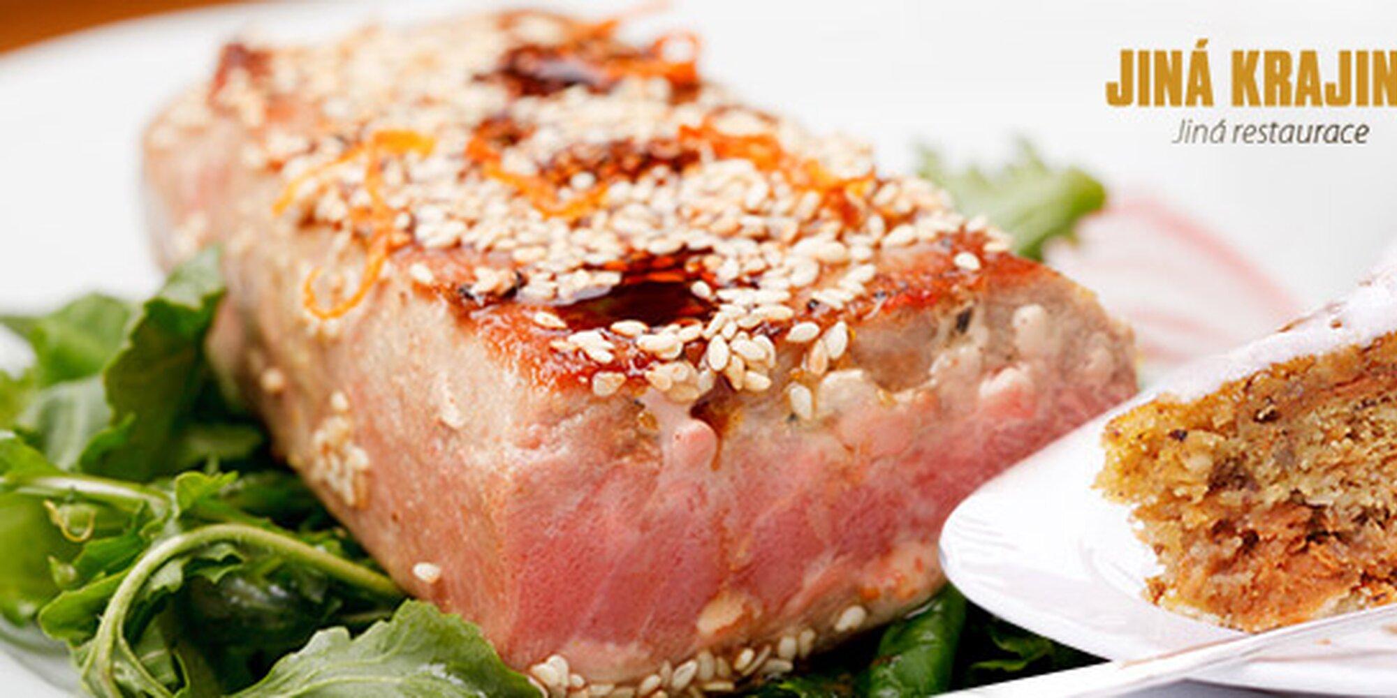 Стейк из тунца на сковороде рецепт