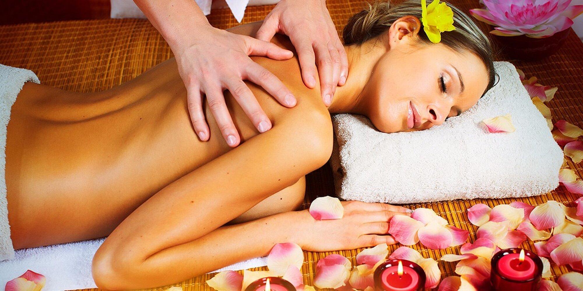 Китайский массаж в подарок