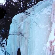 Ledopád na Riegrově stezce