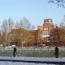 Muzeum východních Čech Hradec Králové