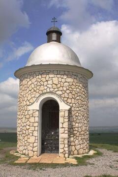 Hradištěk - kaple sv. Cyrila a Medoděje, sv. Václava a sv. Urbana