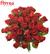 Kytice 35 růží El Toro (40 cm)