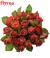 Kytice 21 růží El Toro (40 cm)