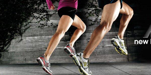 Špičková obuv New balance pro váš dokonalý trénink