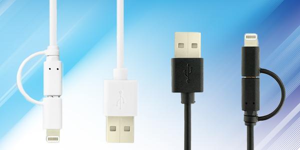 Kabel 2v1 microUSB a Lightning ve dvou barvách