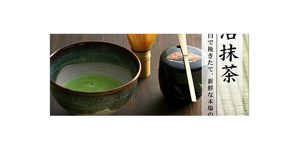 Matcha koicha - šlehaný čaj v Duhovce