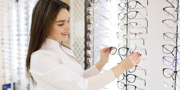 Kompletní brýle s antireflexní úpravou, pouzdro
