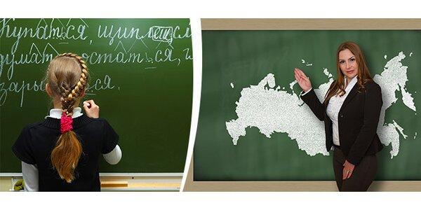 Ruský jazyk pro děti i dospělé