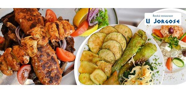 """Velké řecké menu """"mix grill"""" pro 2 osoby"""