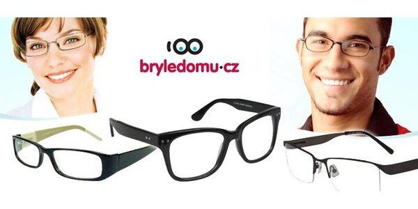 499 Kč za voucher v hodnotě 1000 Kč na nové brýle ze samoobslužné optiky!