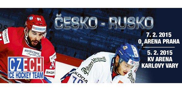 Vstupenka 1. kat. na hokejové utkání Česko-Rusko