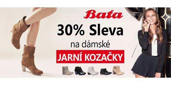30% sleva na dámské jarní kozačky od Bati