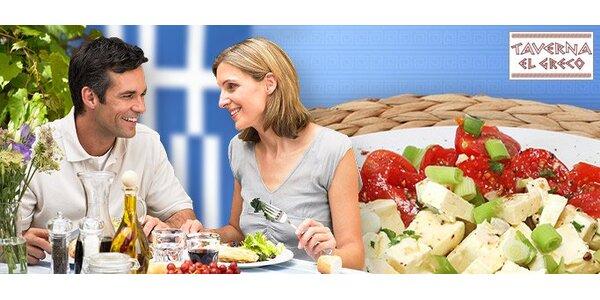 249 Kč za tříchodové menu pro DVA složené z vybraných řeckých specialit.