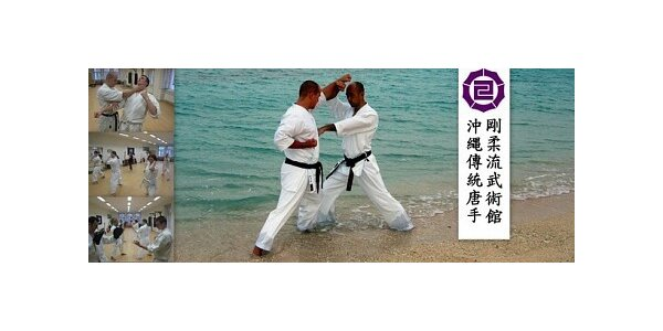 399 Kč za měsíční trénink původního okinawského karate v hodnotě 1200 Kč