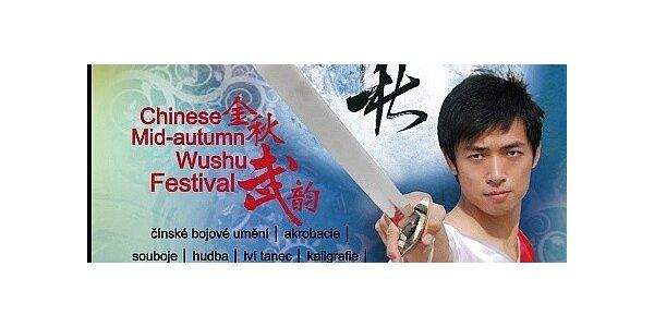 Vstupenka na Chinese Mid-autumn Wushu Festival 20.10. 2012 KD Ládví
