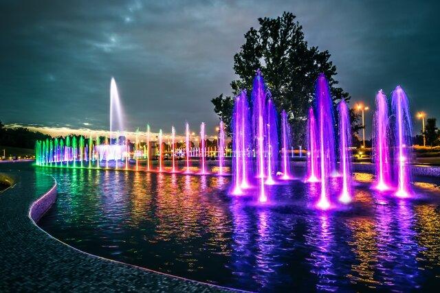 Multumediální park fontán
