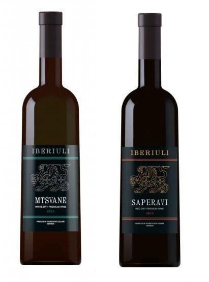 Set kvevri vín z vinařství Shumi