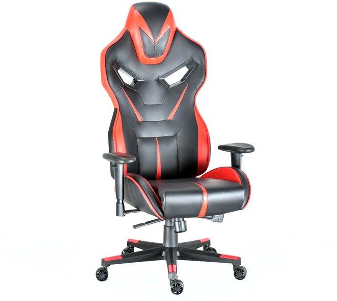 Kancelářská židle Raphael