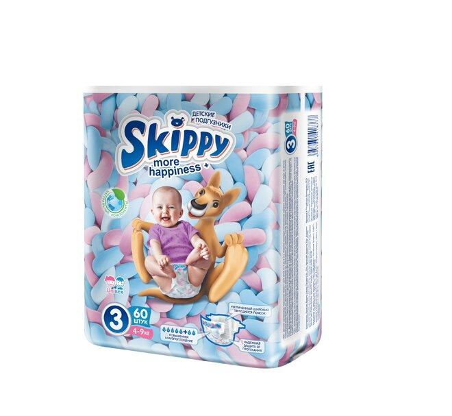 Plenky Skippy More Happiness