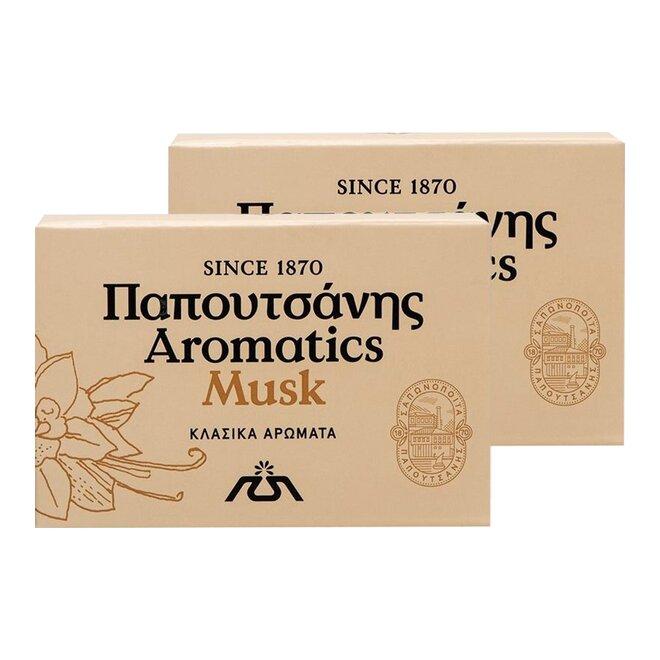 2x řecké aromatické mýdlo - Musk, 125 g