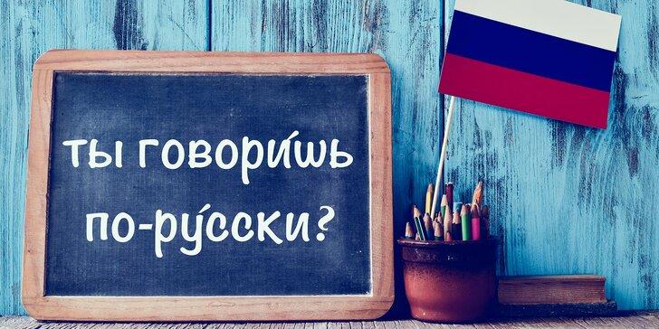 Lekce ruštiny pro děti, školáky, studenty i dospělé: individuální i skupinové kurzy