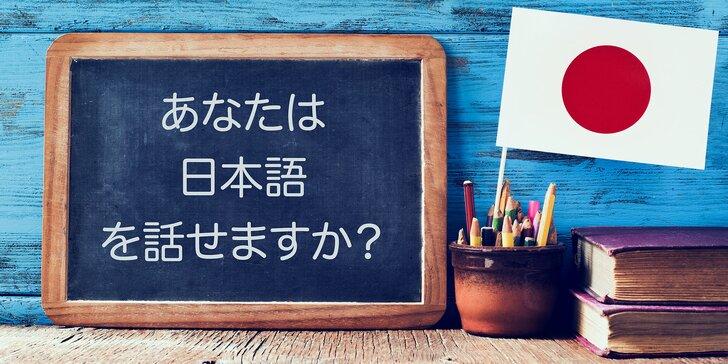 Seznamte se s japonštinou: 1 nebo 5 individuálních lekcí pro dospělé i děti