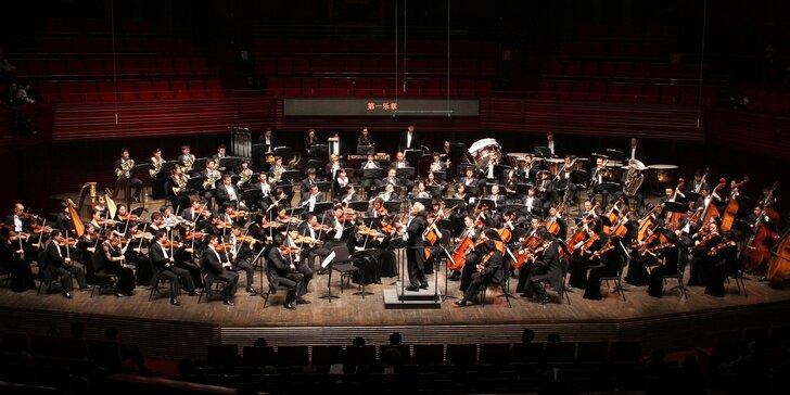 Vstupenka na koncert čínského symfonického orchestru ve Smetanově síni