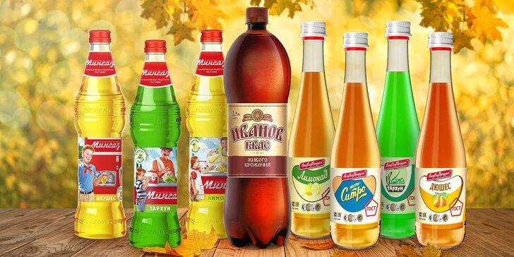 Klasické ruské limonády a kvasy v moderním a originálním designu