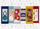 Vánoční balíček 6 sypaných čajů s krásnými etiketami