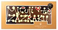 Zamilované čokolády z Řecka: přírodní složení