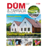 Roční předplatné časopisu Dům & zahrada s dárky