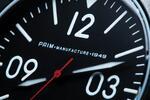 Originální české luxusní hodinky Prim Pilot