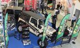 Jednodenní vstup na říjnový Autosalon v Nitře