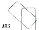 Tvrzené ochranné sklo s USB náramkem