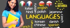 Zimní jazykové kurzy v jazykové škole Britannika
