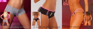 Balíček 3 svůdných kalhotek Playboy