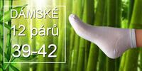 12 párů nízkých ponožek s bambusovým vláknem