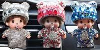 Osvěžovač do auta Mini Poppi: 11 designů ve 4 vůních