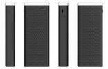 Powerbanka Li-Pol s kapacitou 20.000 mAh s pouzdrem zdarma
