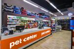 Sleva 25 % na nákup libovolné věci z Pet Center