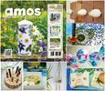 Roční předplatné kreativního časopisu Amos